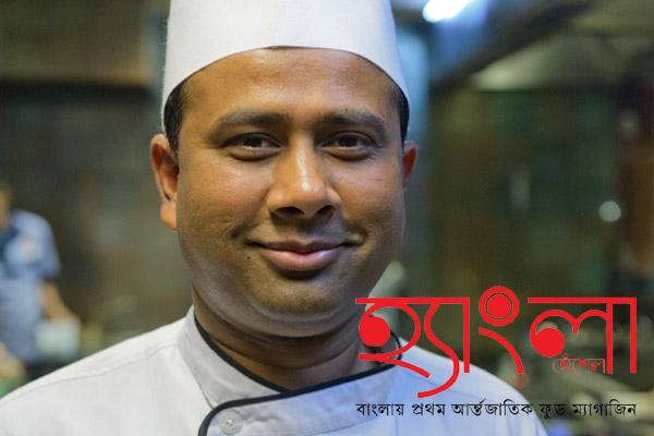 Chef-Bipul
