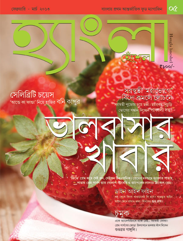 Cover-05