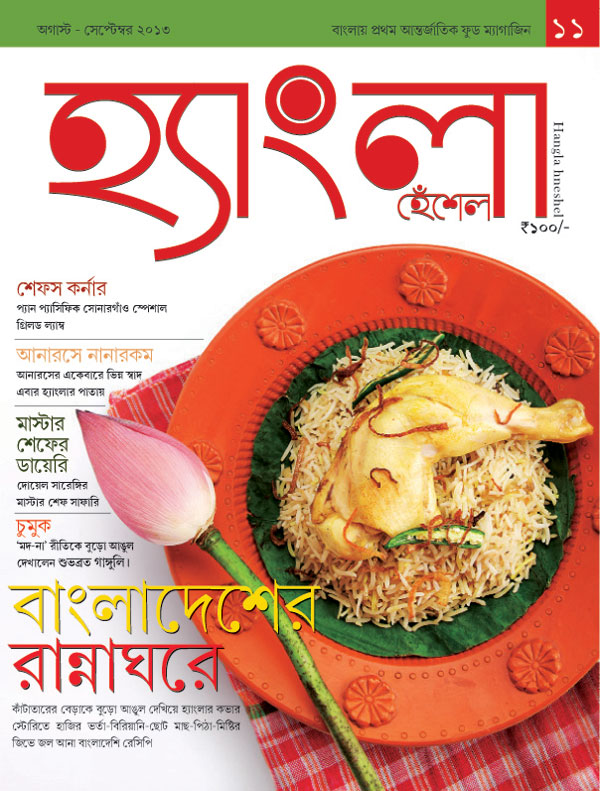 Cover-11