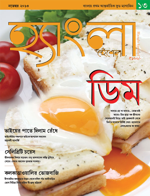 Cover-13