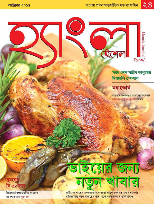 Cover-24