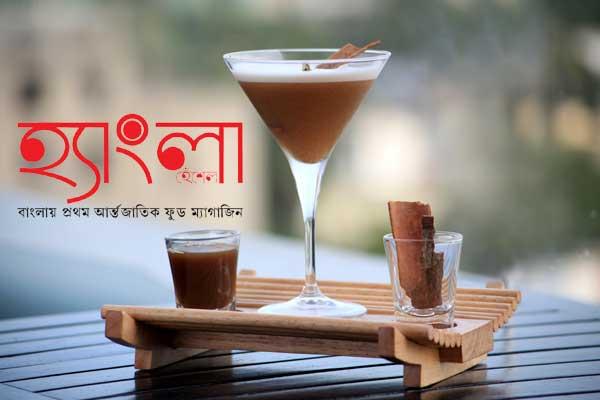 আফরা মল্ট সাওয়ার