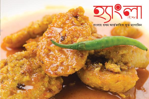 chitoler-muithya