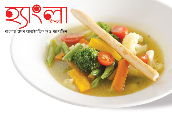 veg-stew