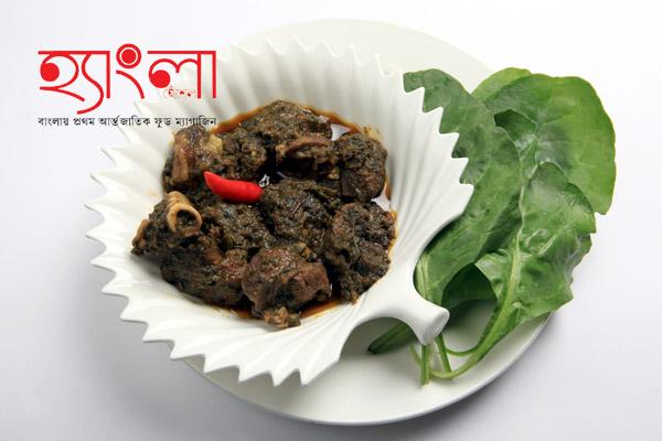 পালং গোস্ত
