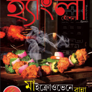 Cover-61