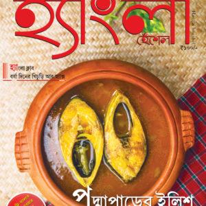 Cover 69 E