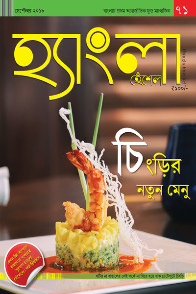 Cover-71