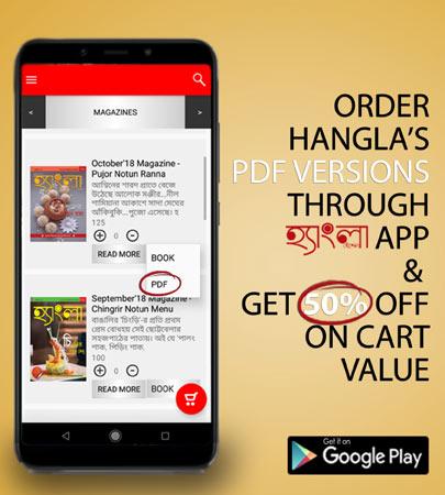 Hangla Discount